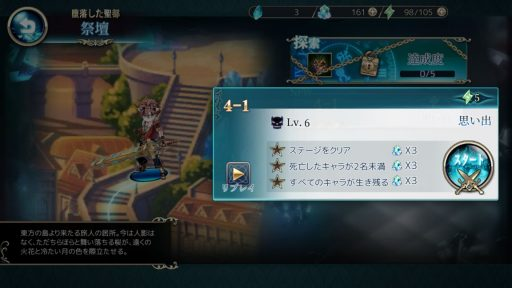Screenshot_20180716-134000