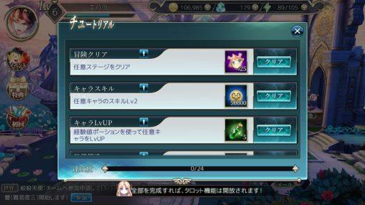 Screenshot_20180716-134259