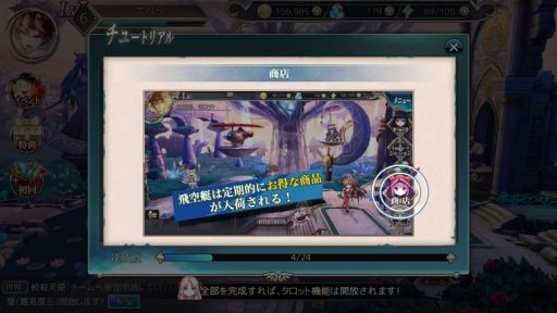 Screenshot_20180716-134318