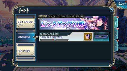 Screenshot_20180716-134330