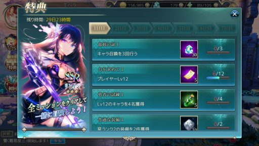 Screenshot_20180716-134335