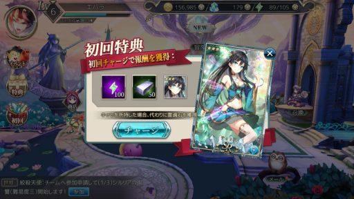 Screenshot_20180716-134339