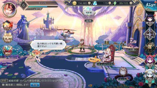 Screenshot_20180716-134355