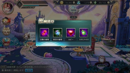 Screenshot_20180716-134405