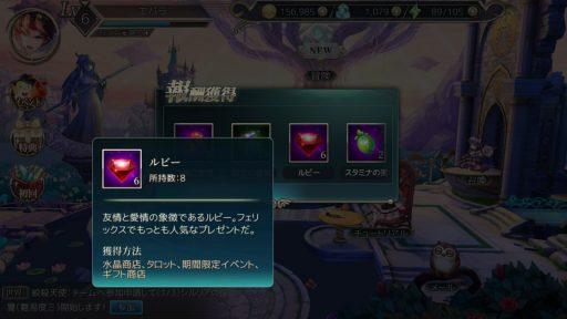 Screenshot_20180716-134410