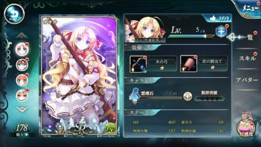 Screenshot_20180716-134541