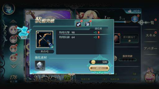 Screenshot_20180716-134548