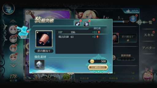 Screenshot_20180716-134551