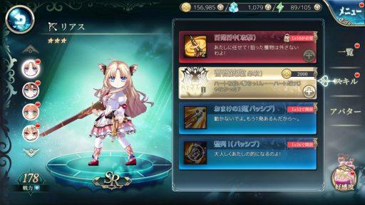 Screenshot_20180716-134603