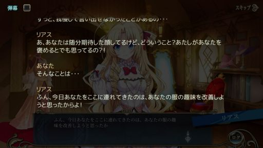 Screenshot_20180716-134704
