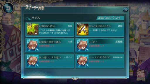 Screenshot_20180716-134940