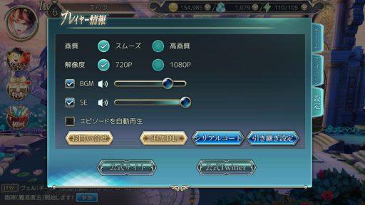 Screenshot_20180716-135114