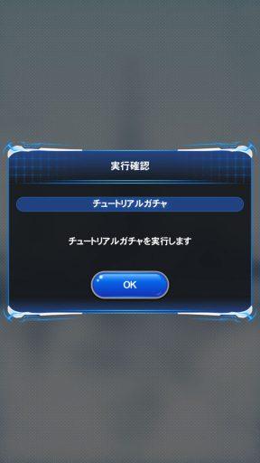 Screenshot_20180716-135810