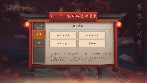 Screenshot_20180716-160915