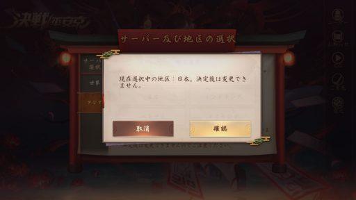 Screenshot_20180716-160924
