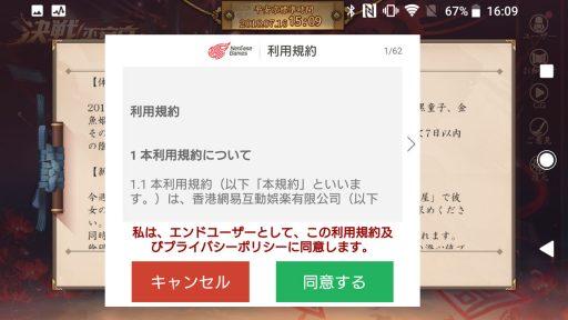 Screenshot_20180716-160933
