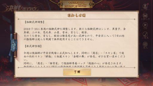 Screenshot_20180716-160937