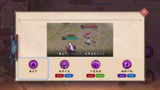 Screenshot_20180716-161217