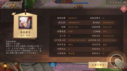 Screenshot_20180716-161233