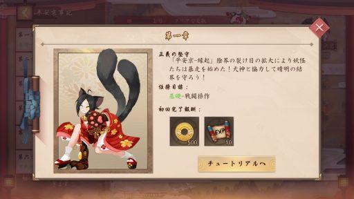 Screenshot_20180716-161433