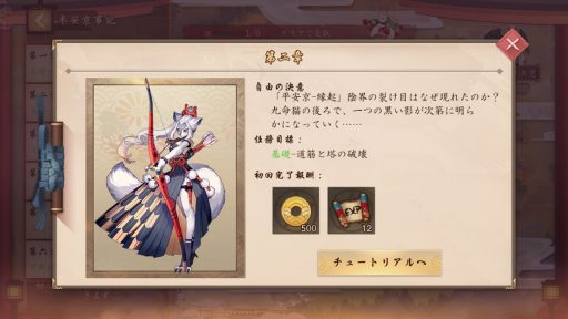 Screenshot_20180716-161443