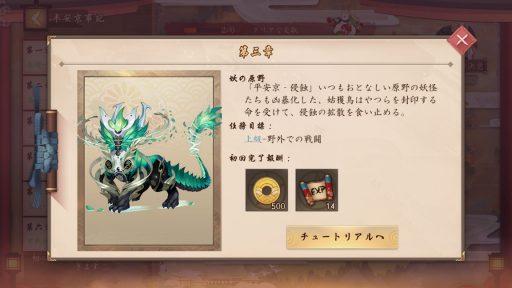 Screenshot_20180716-161919