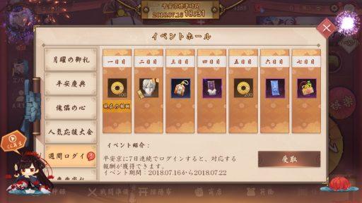 Screenshot_20180716-183134