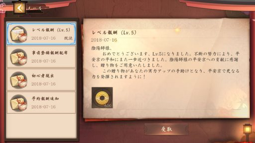 Screenshot_20180716-183209
