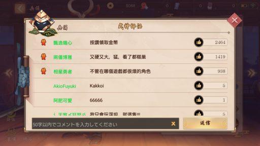 Screenshot_20180716-183402