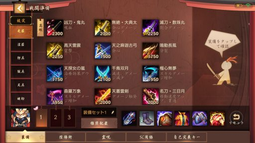 Screenshot_20180716-183407