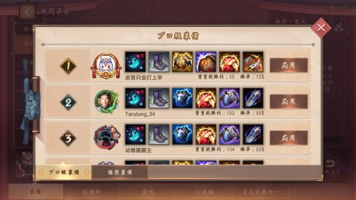 Screenshot_20180716-183419