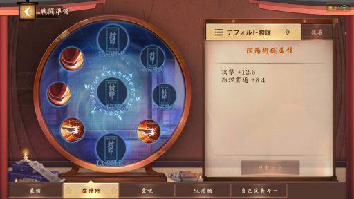 Screenshot_20180716-183428