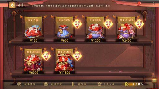 Screenshot_20180716-184432