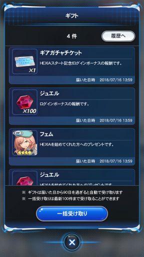 Screenshot_20180716-190704