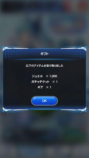 Screenshot_20180716-190707