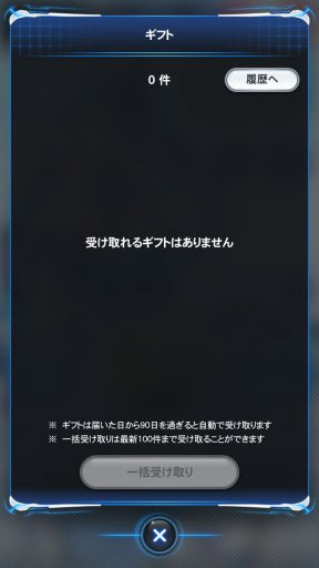 Screenshot_20180716-190711