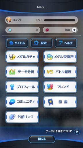 Screenshot_20180716-190940