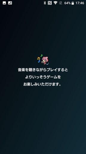 Screenshot_20180729-174649
