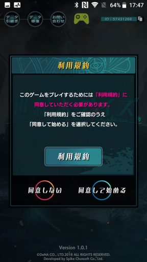Screenshot_20180729-174718