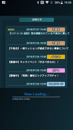 Screenshot_20180729-193533
