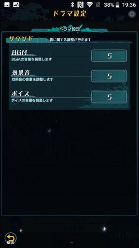 Screenshot_20180729-193604