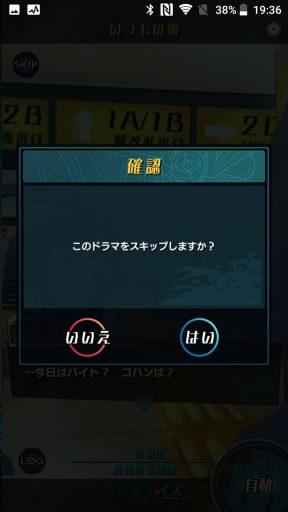 Screenshot_20180729-193642