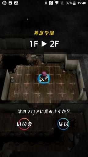 Screenshot_20180729-194004