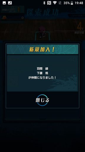 Screenshot_20180729-194839