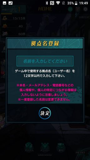 Screenshot_20180729-194915