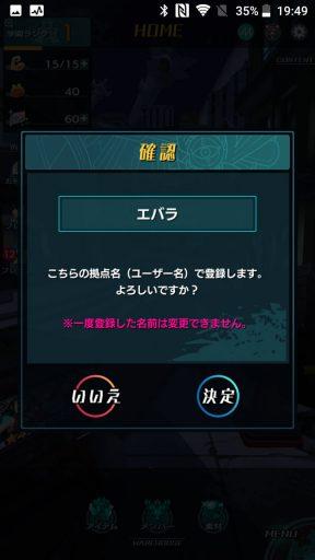 Screenshot_20180729-194929