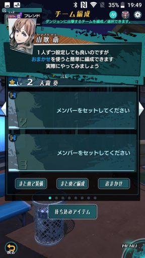 Screenshot_20180729-194945