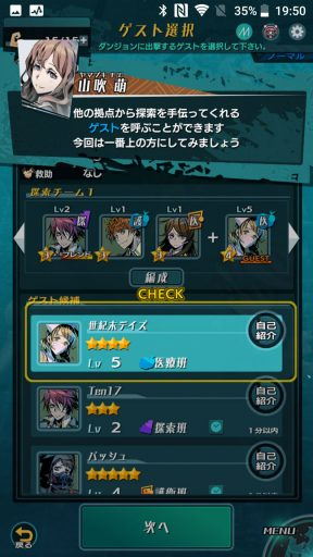 Screenshot_20180729-195036