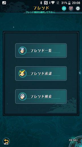Screenshot_20180729-200849
