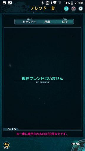 Screenshot_20180729-200853